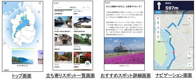 http://corporate.navitime.co.jp/topics/c01a8fac5340a523873c85cbe0264f4c8125472e.png