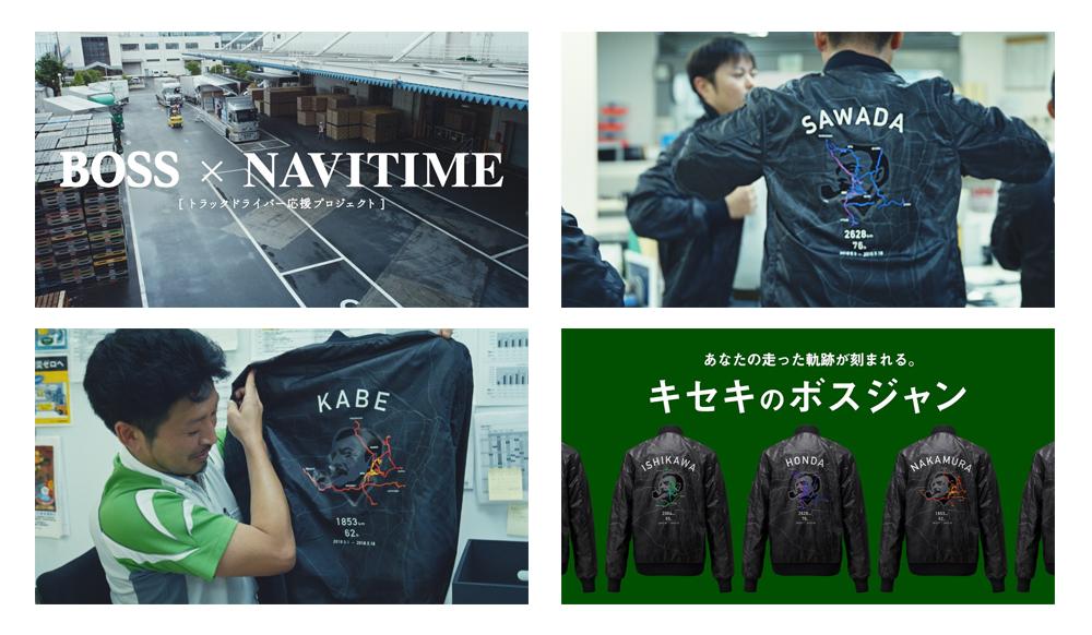 http://corporate.navitime.co.jp/topics/ddf443c219b5cbd4a7810336d0f7795817c904f6.png