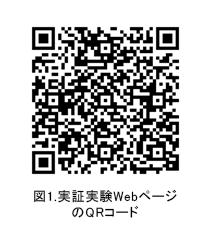 http://corporate.navitime.co.jp/topics/efa506c05f5c244b40dc230d97c321d617f54c49.png