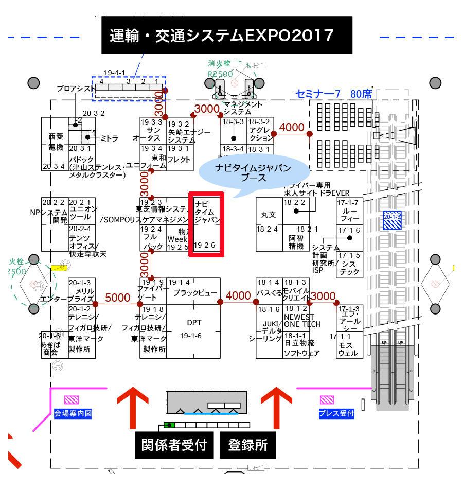 http://corporate.navitime.co.jp/topics/ffb577b6cc2eba2db5e4f7ff6a525bf6621c76c8.jpg
