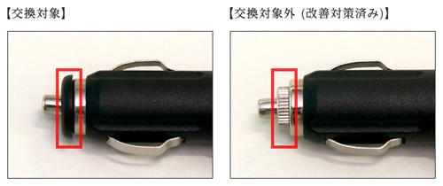 20110715_car_adapter02.jpg
