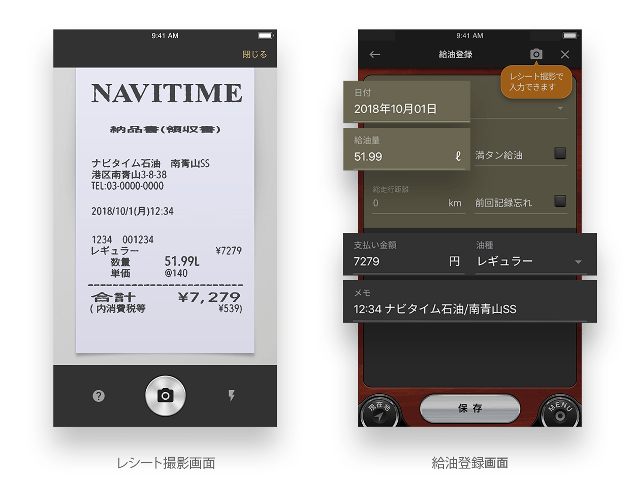 http://corporate.navitime.co.jp/topics/img_press_%20receipt_2.png
