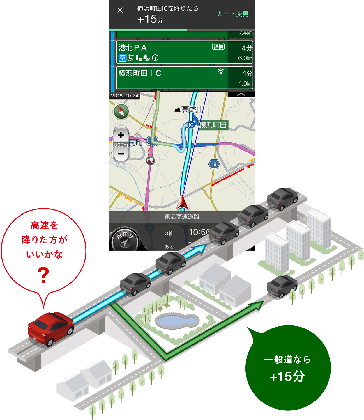 http://corporate.navitime.co.jp/topics/img_press_cnsp_ic_web.png
