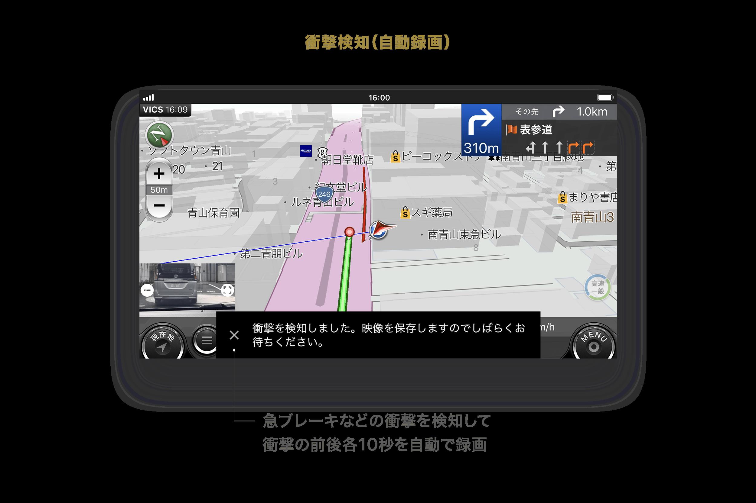 http://corporate.navitime.co.jp/topics/img_press_rec_impact.png