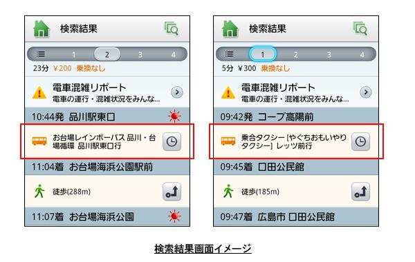 rainbow_yaguchi.jpg